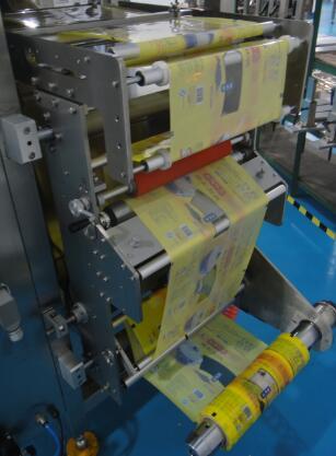 VFFS印刷胶片